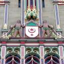 Stadtwappen am Landgericht